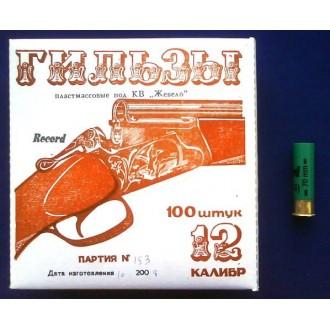 Гильза п/э Record 12 калибра для снаряжения патронов 70мм, выс.осн. , под КВ-209, (упак. 100 штук).