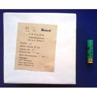 Гильза п/э Record 12 калибра для снаряжения патронов Магнум, 76мм, выс.осн. , под кв-209, (упак. 100шт)