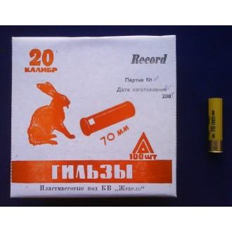 Гильза п/э Record 20 калибра для снаряжения патронов 70мм, выс.осн., под жевело, (упак. 100 штук)