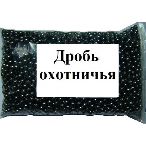 Дробь охотничья свинцовая №000 (упаковка 2кг). ГОСТ. Пр-во г.Бийск