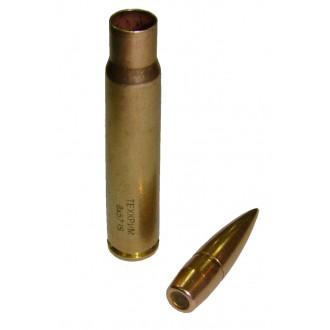 Пуля 8х57IS FMJ