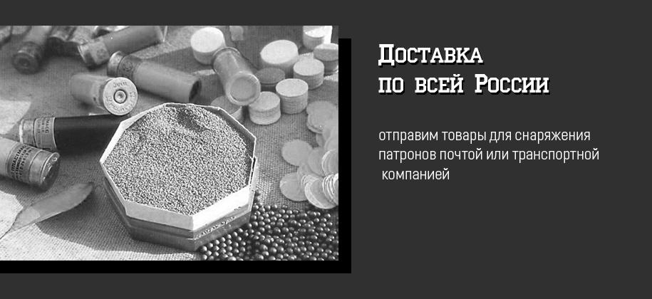 доставка пыж-контейнеров по России